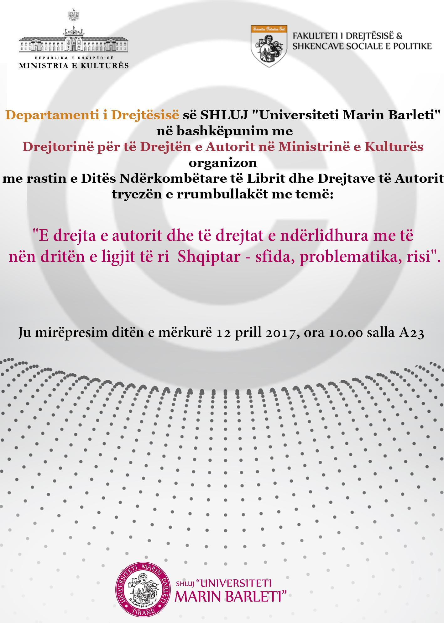 E drejta e autorit dhe të drejtat e ndërlidhura me të nën dritën e ligjit të ri Shqiptar