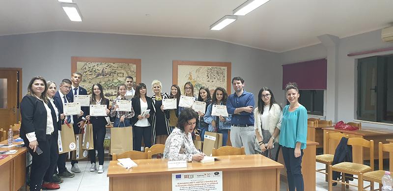 Konkursi Kombëtar Letrar